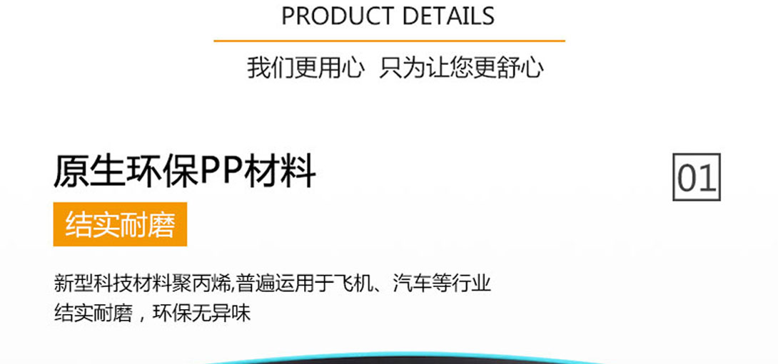 XH-ZYY-48204詳情頁_03.jpg