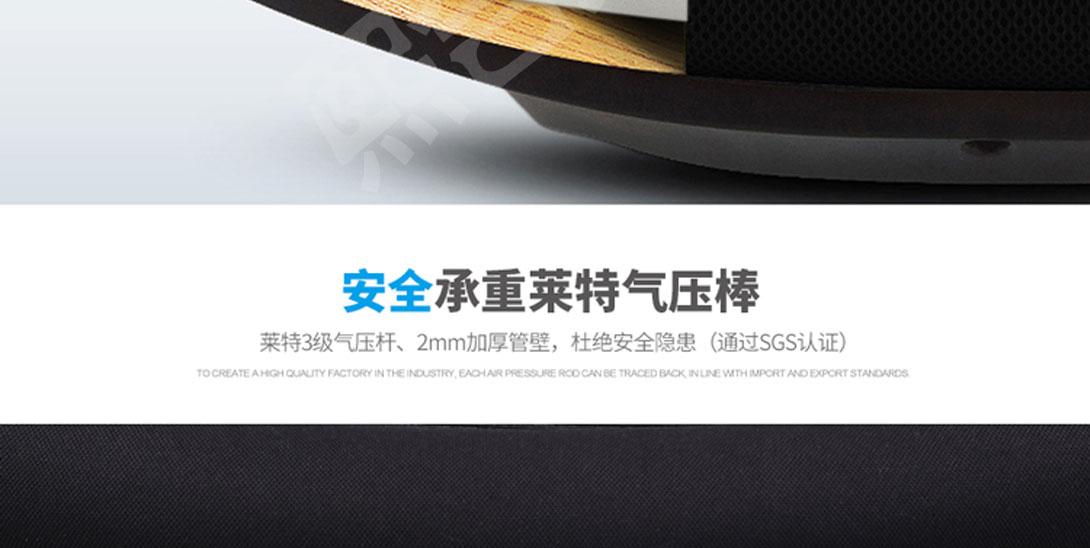 XH-ZGY-48303詳情頁_07.jpg