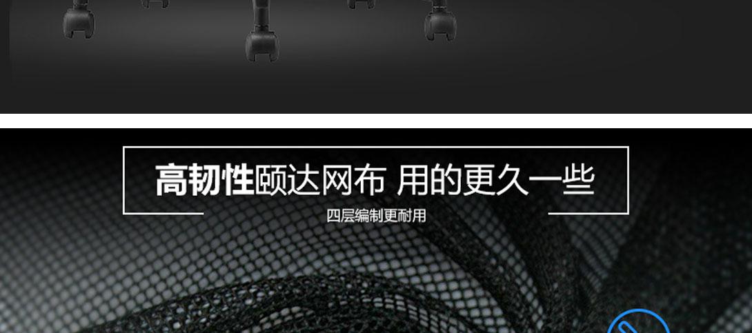 XH-ZGY-48301詳情頁_06.jpg
